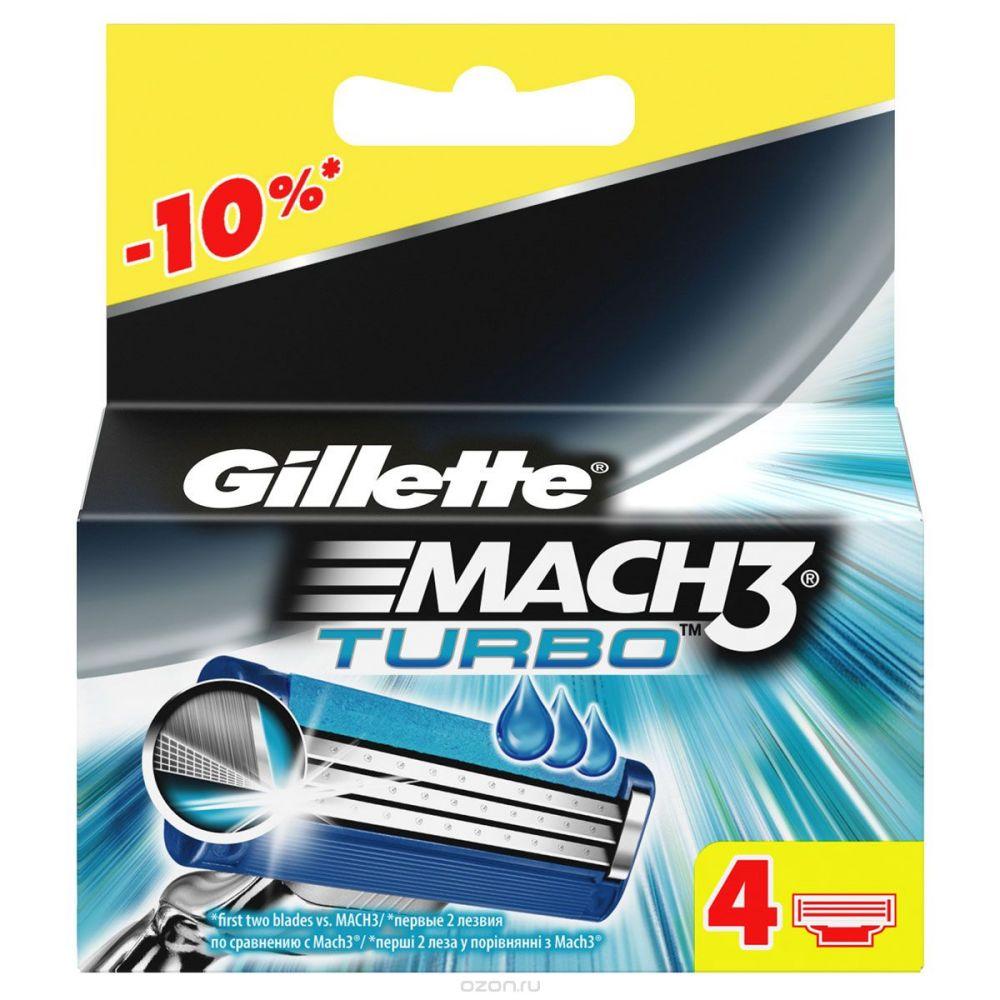 Сменные кассеты Gillette Mach3 4шт