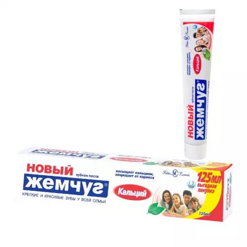 Зубная паста Новый Жемчуг Кальций 125 мл