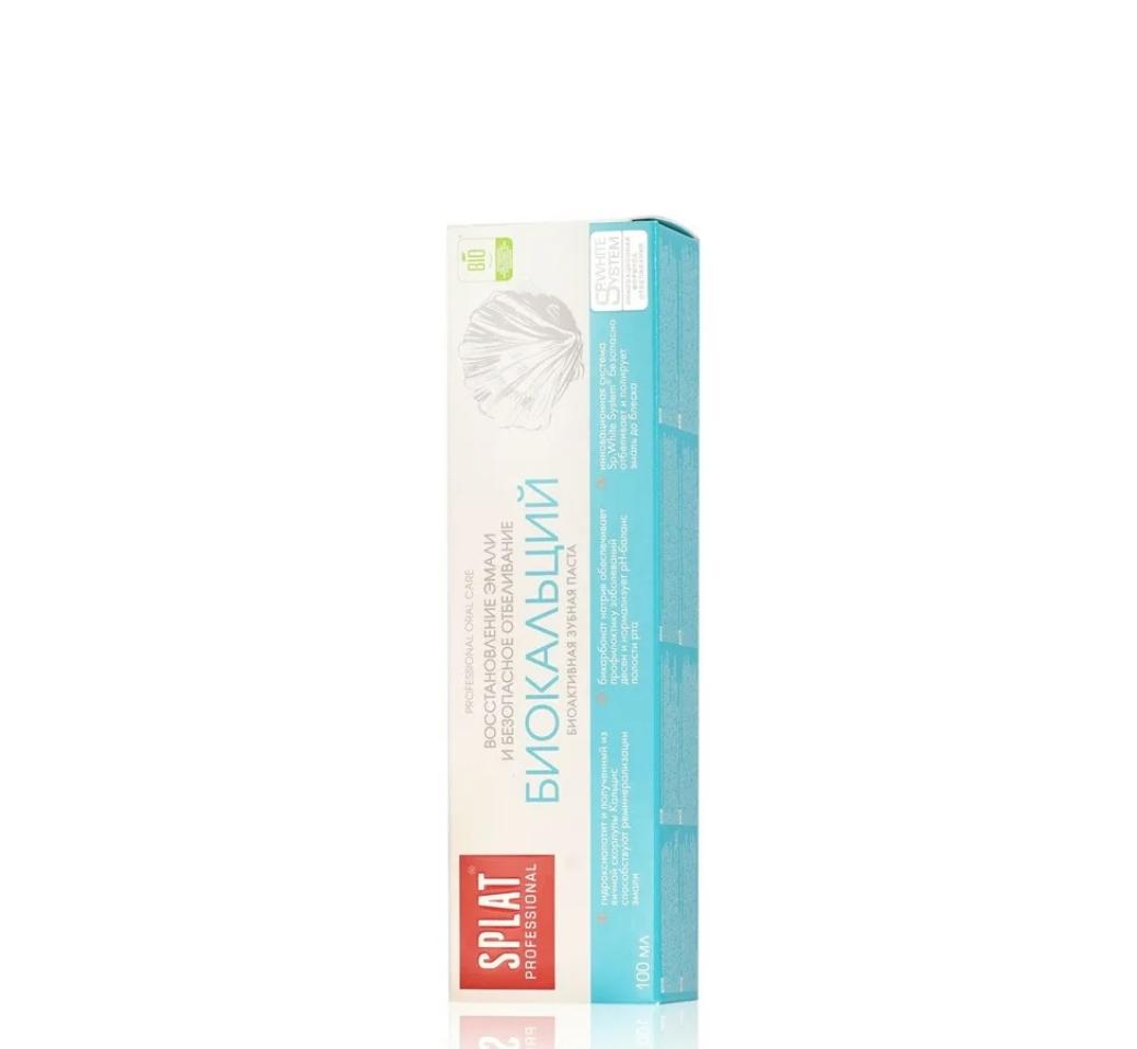 Зубная паста Сплат Биокальций Восстановление эмали и безопасное отбеливание 100 мл