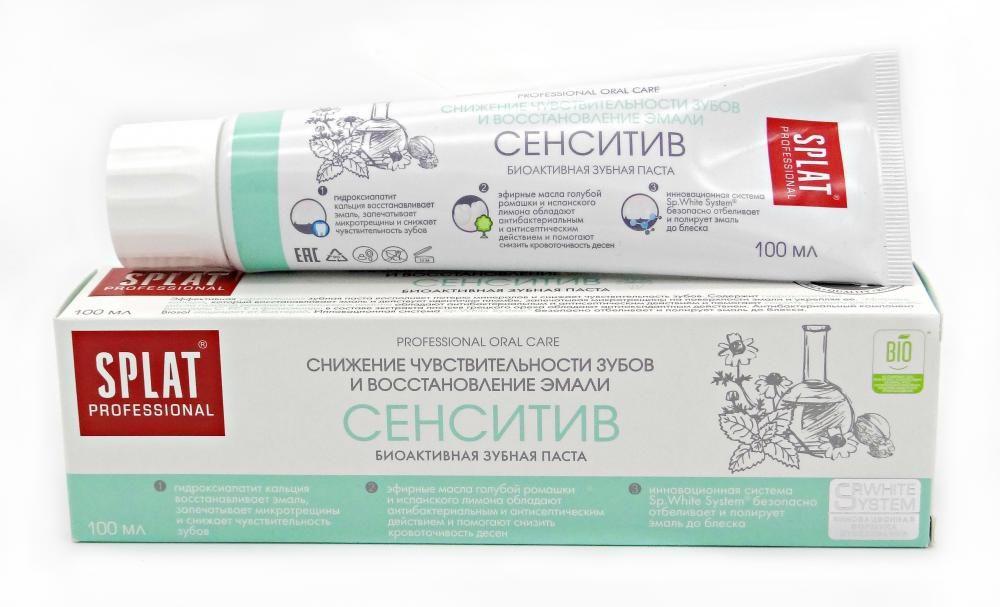 Зубная паста Сплат Сенсетив Снижение чувствительности зубов и восстановление эмали 100 мл