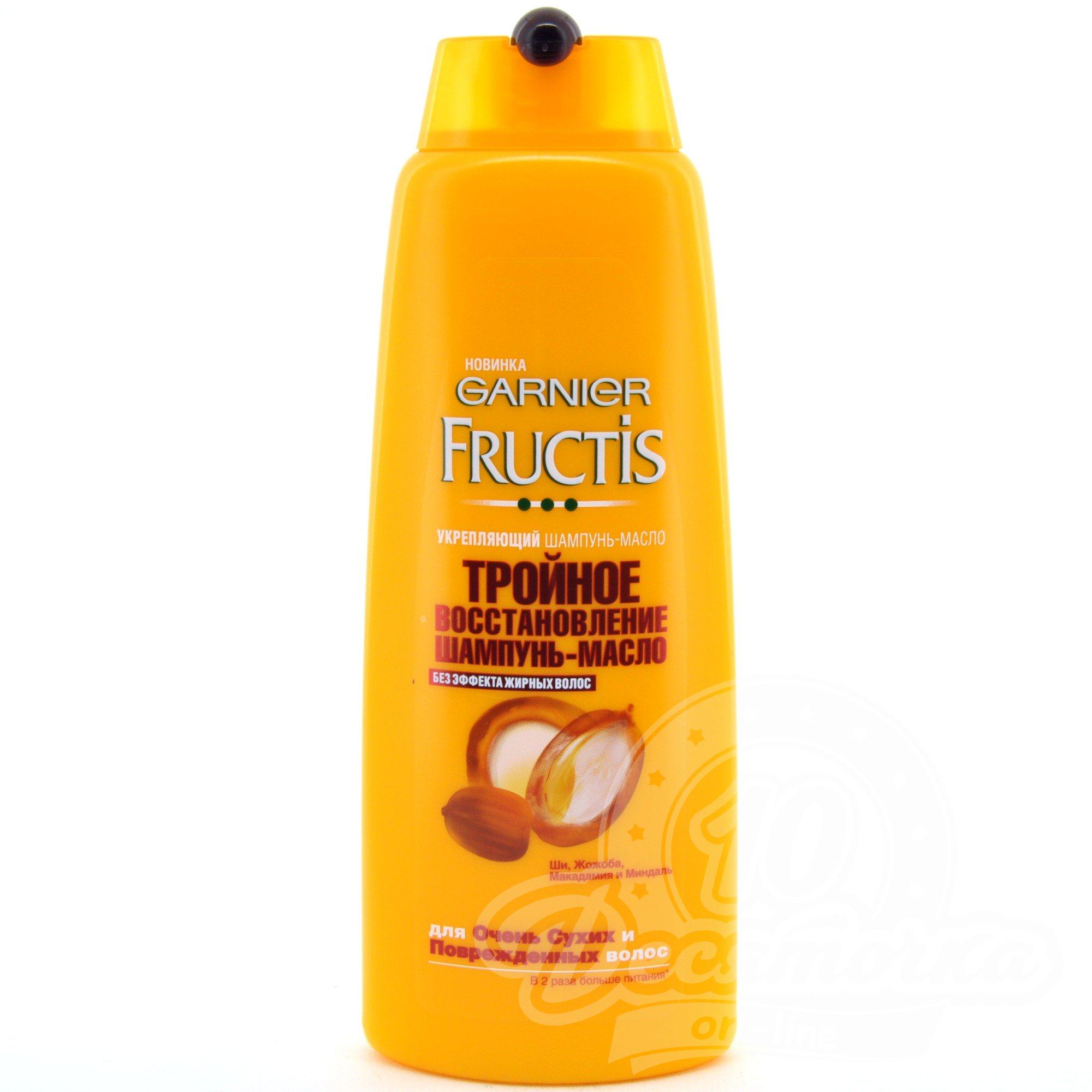 Шампунь-масло Фруктис Тройное восстановление для сухих и поврежденных волос 400мл