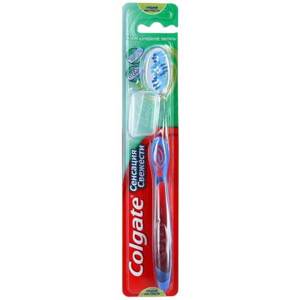 Зубная щетка Колгейт Сенсация Свежести