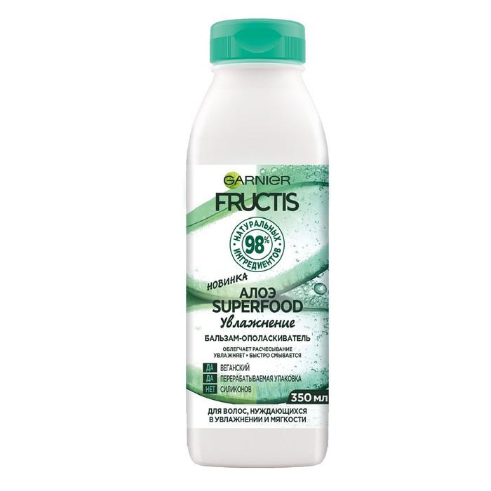 Бальзам-ополаскиватель Фруктис Алоэ Увлажнение для волос,нуждающихся в увлажнении и мягкости 350 мл