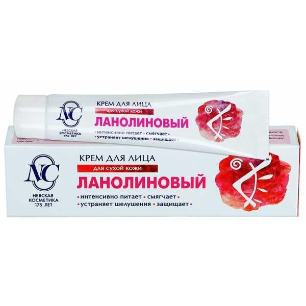 Крем для лица Невская Косметика Ланолиновый 40 мл