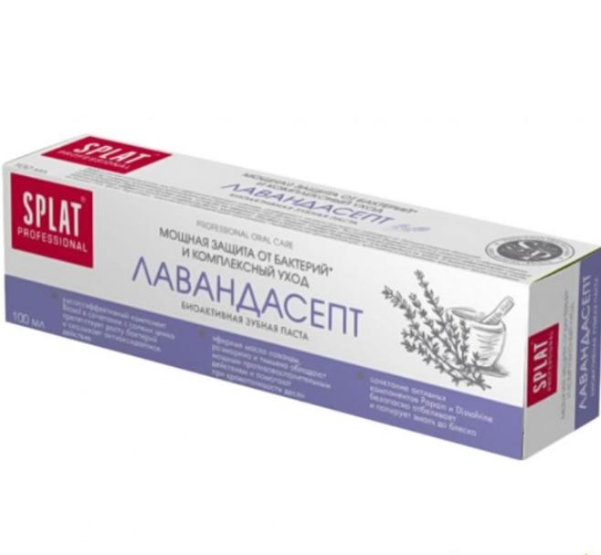 Зубная паста Сплат Лавандасепт Защита от бактерий и профилактика заболеваний десён 100 мл