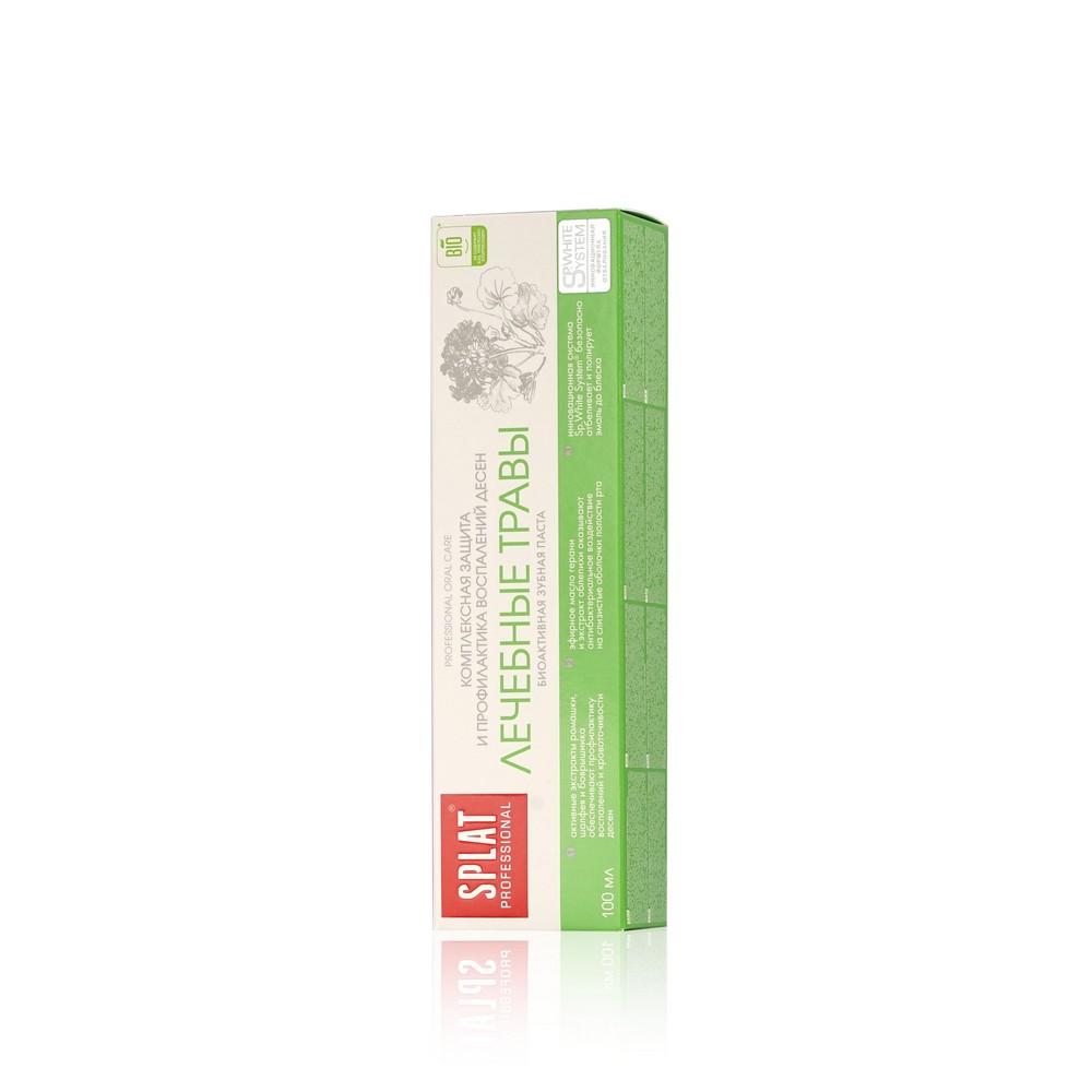 Зубная паста Сплат Лечебные травы Защита и профилактка воспаления дёсен 40 мл