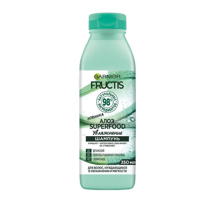 Шампунь Фруктис Алоэ Увлажнение для волос, нуждающихся в увлажнении и мягкости 350 мл