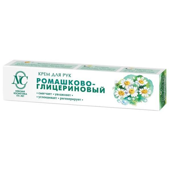 Крем для рук Невская Косметика Ромашково-глицериновый 50 мл