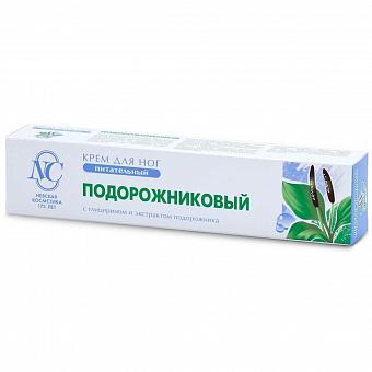Крем для ног Невская Косметика Подорожниковый 50 мл
