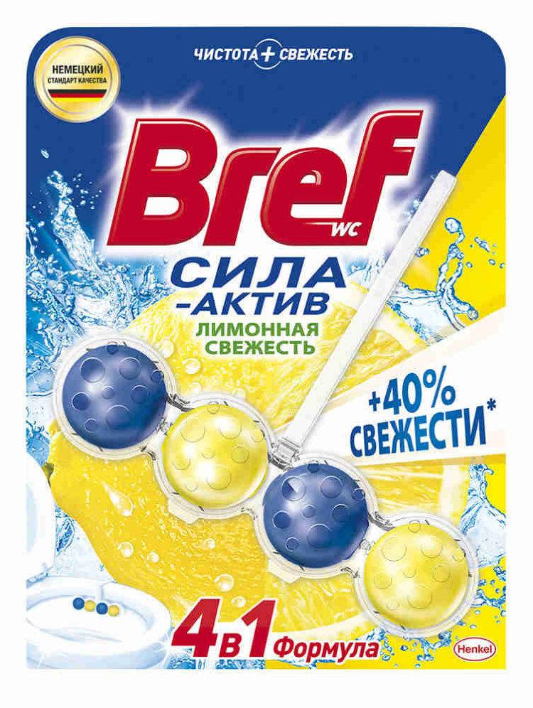 Шарики для унитаза Бреф Сила Актив Лимонная свежесть 50г