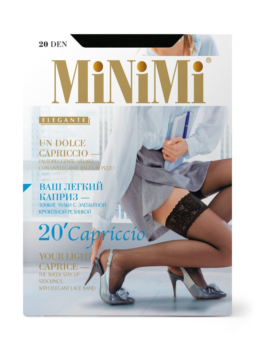 Чулки МиНиМи Capriccio 20