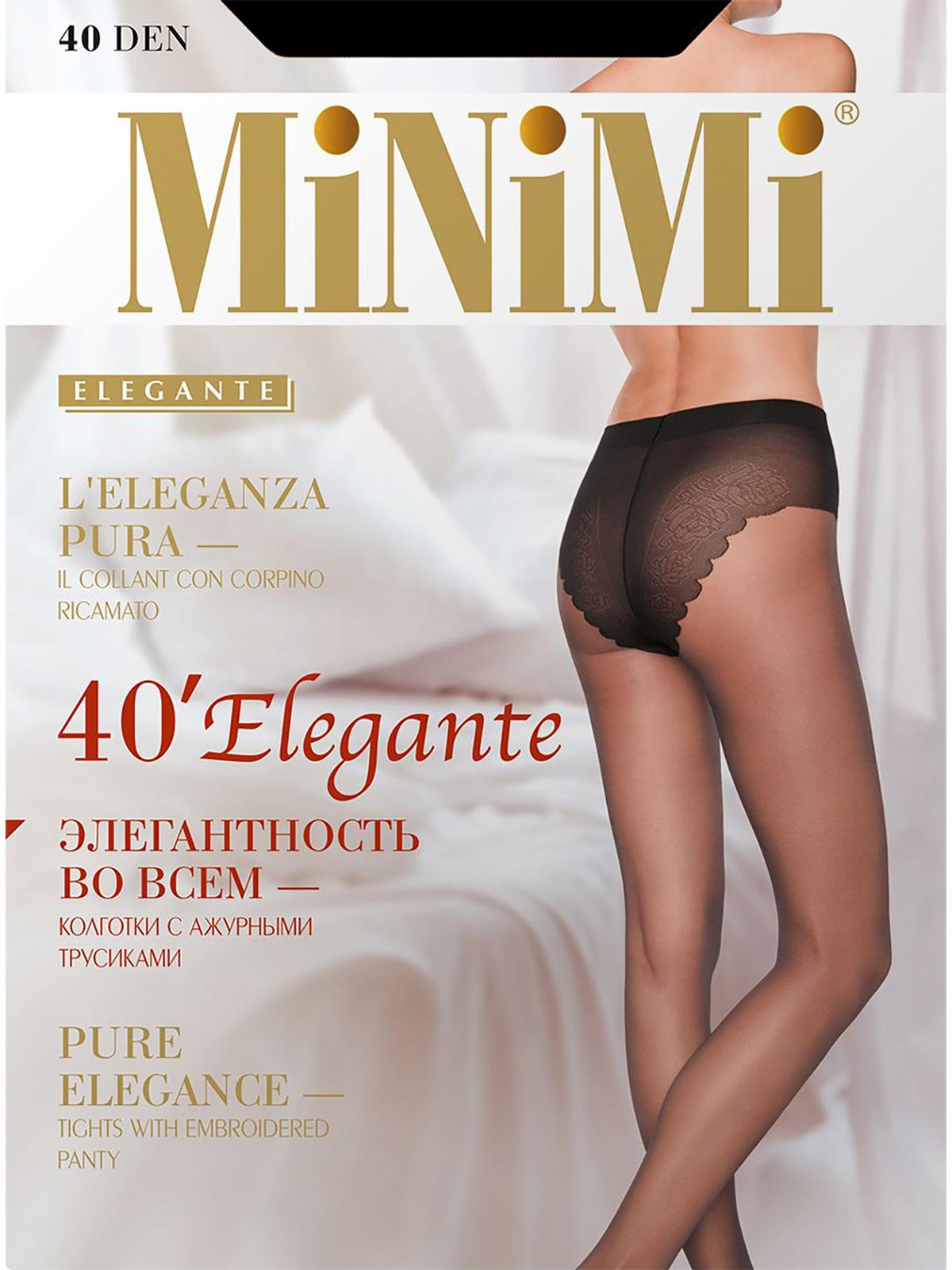 Колготки МиНиМи Elegante 40