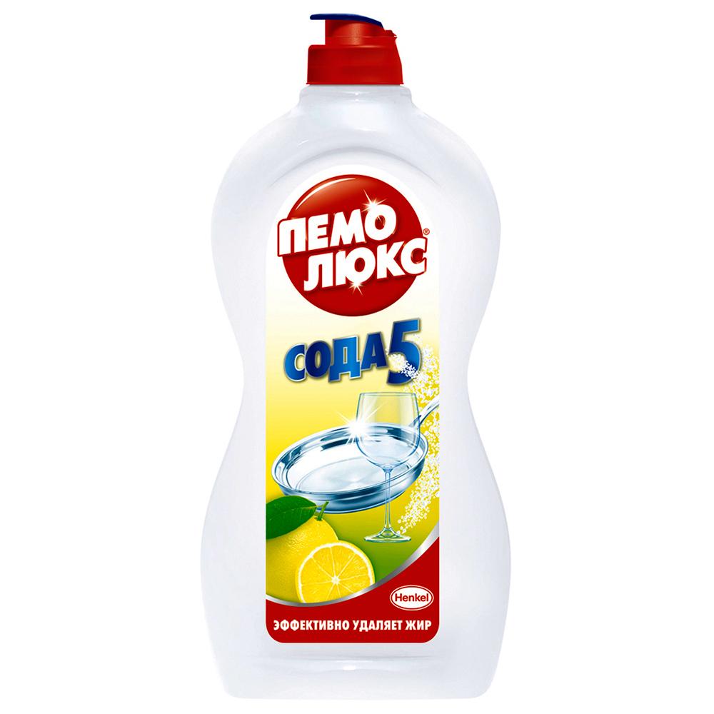 Средство для мытья посуды Пемолюкс Лимон 450 мл