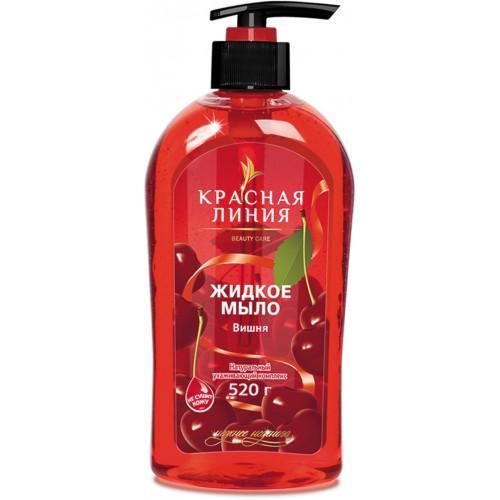 Жидкое мыло Красная линия Вишня 520 г