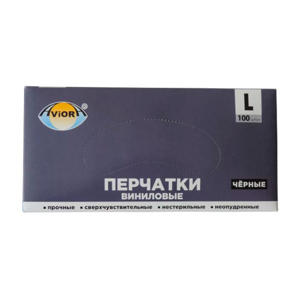 Перчатки виниловые неопудренные в коробке AVIORA L