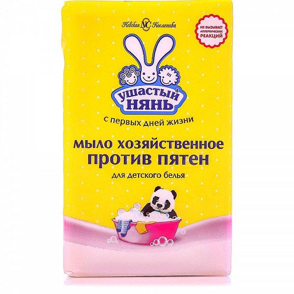Мыло хозяйственное Ушастый Нянь Пятновыводящее 180 г