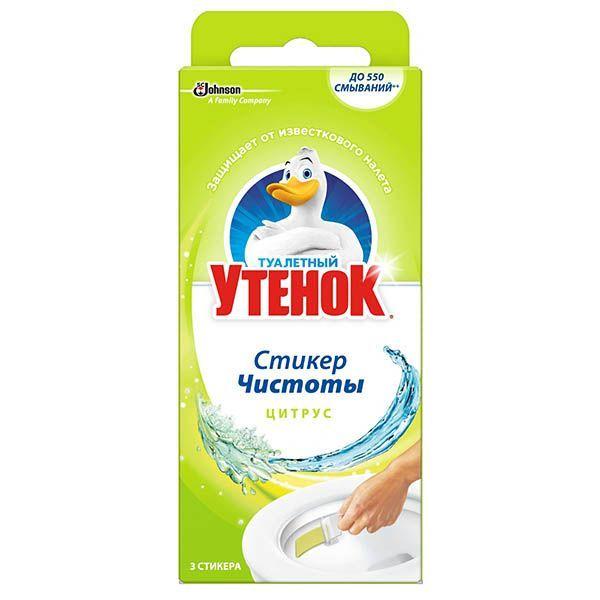 Стикер для унитаза Туалетный Утёнок Цитрус 3шт