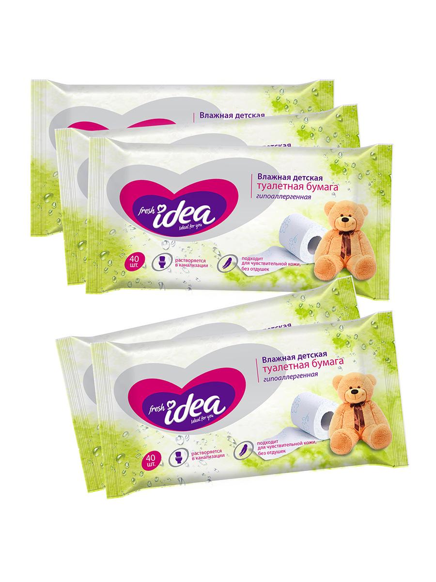 Влажная Детская туалетная бумага Fresh idea, растворяющаяся 40 шт