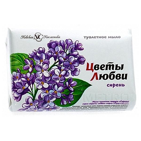 Мыло Цветы Любви Сирень 90 г