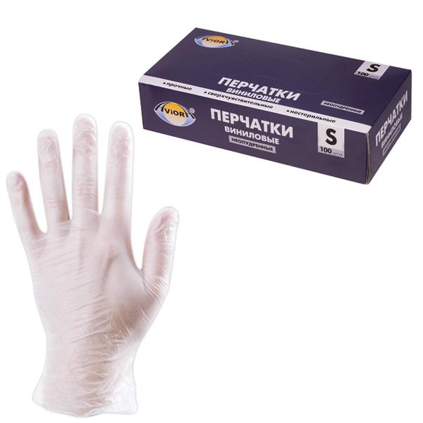 Перчатки виниловые неопудренные в коробке AVIORA S