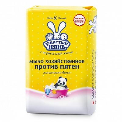 Мыло Ушастый Нянь Хозяйственное Пятновыводящее 180 г