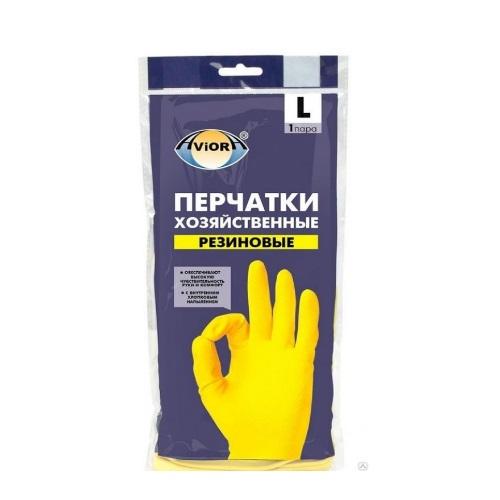Перчатки хозяйственные резиновые AVIORA L