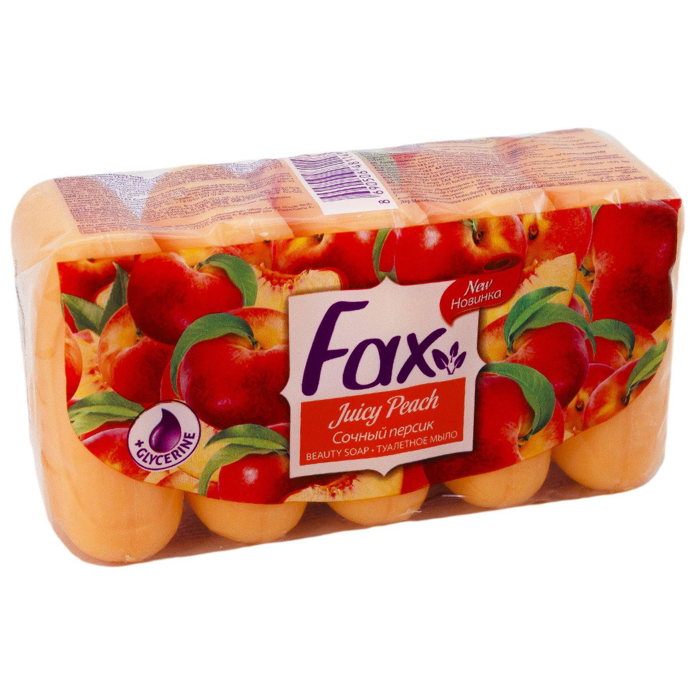 Туалетное мыло Факс Сочный персик 5х75 г