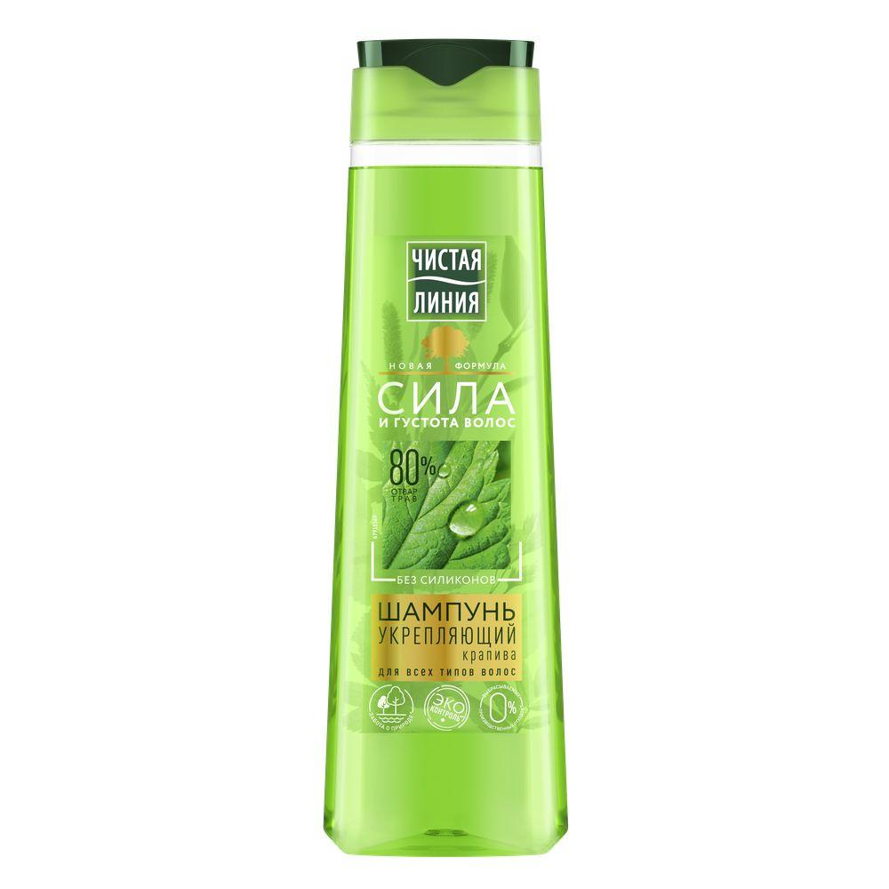 Шампунь Чистая линия Укрепляющий Крапива для всех типов волос 400 мл
