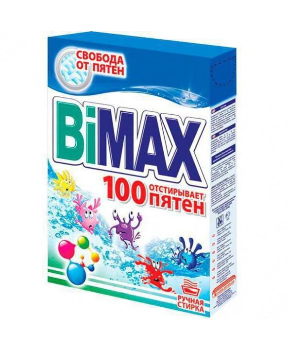 Стиральный порошок Бимакс 100 Пятен ручная стирка 400 г