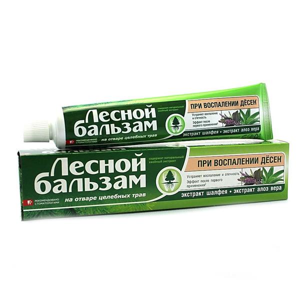 Зубная паста Лесной бальзам Шалфей при воспалении 75 мл