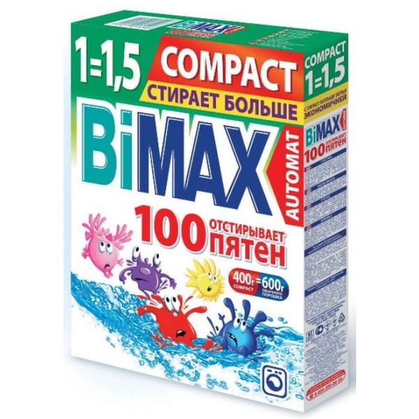 Стиральный порошок Бимакс 100 Пятен Автомат 400г