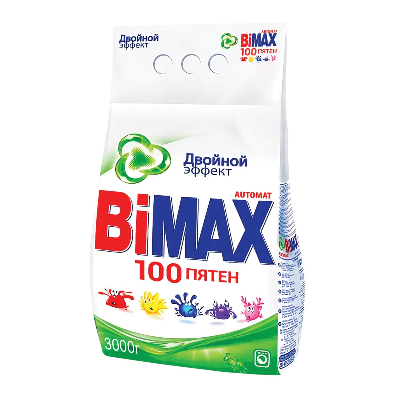 Стиральный порошок Бимакс 100 Пятен 3кг