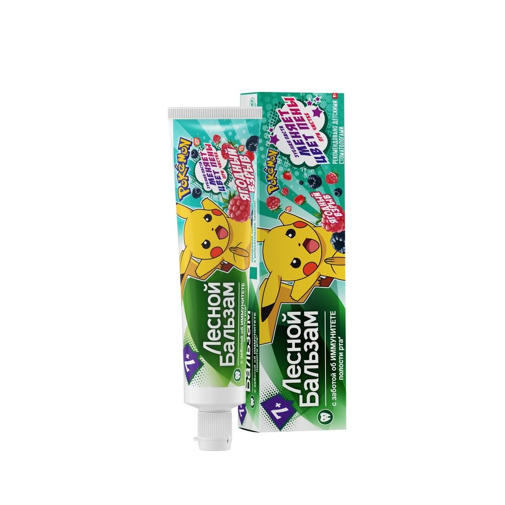 Зубная паста Лесной бальзам детская Меняет цвет при чистке с 7-ми лет 50 мл
