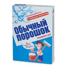 Стиральный порошок Невская Косметика Обычный для ручной стирки универсал 350 г