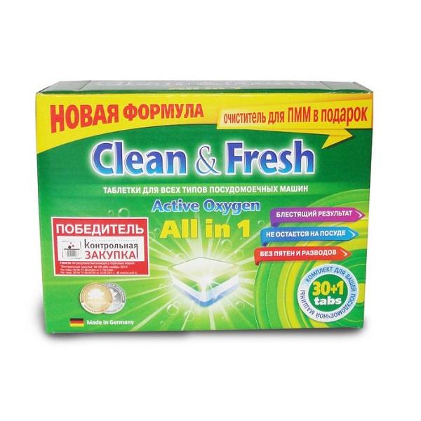 Таблетки для для посудомоечной машины Clean&Fresh 5в1 30шт