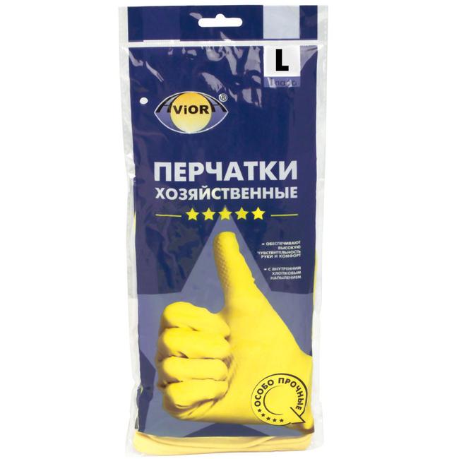 Перчатки хозяйственные резиновые AVIORA 5 звезд XL