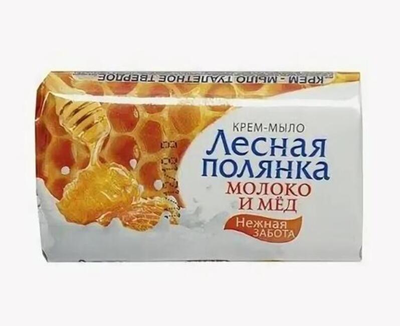 Мыло Лесная полянка Молоко и мёд 90г