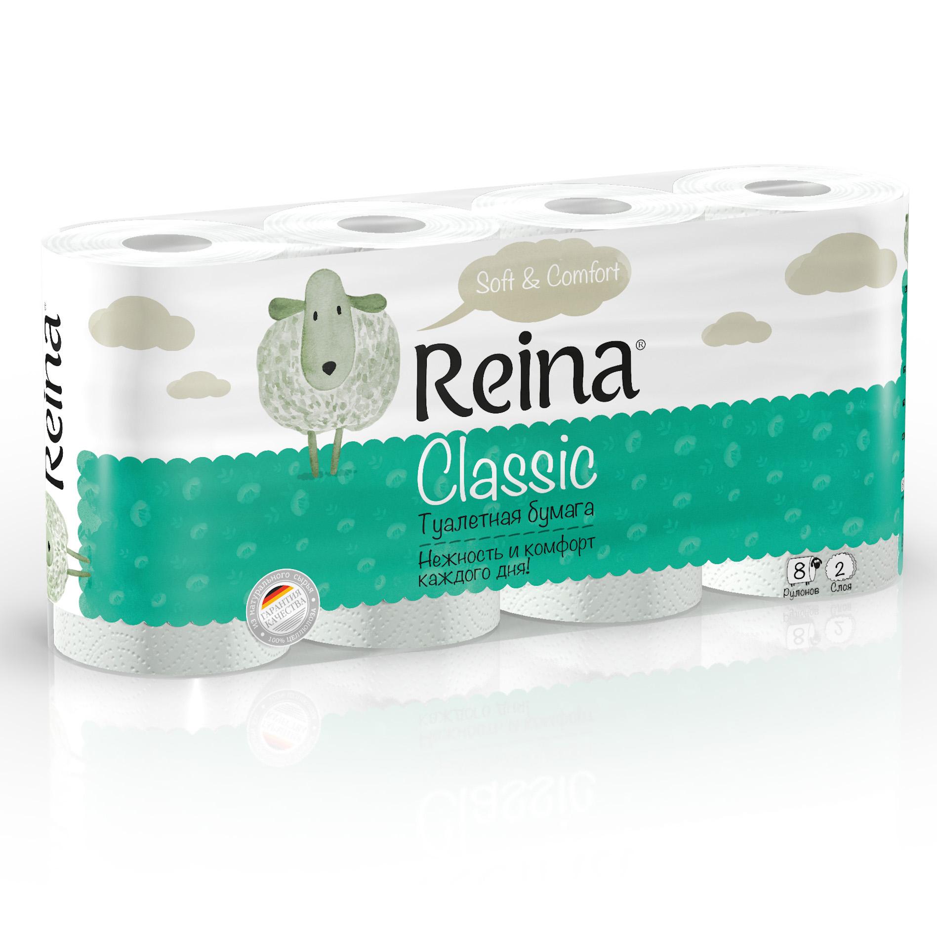 Туалетная бумага Reina Классик 2 слоя 12 рулонов