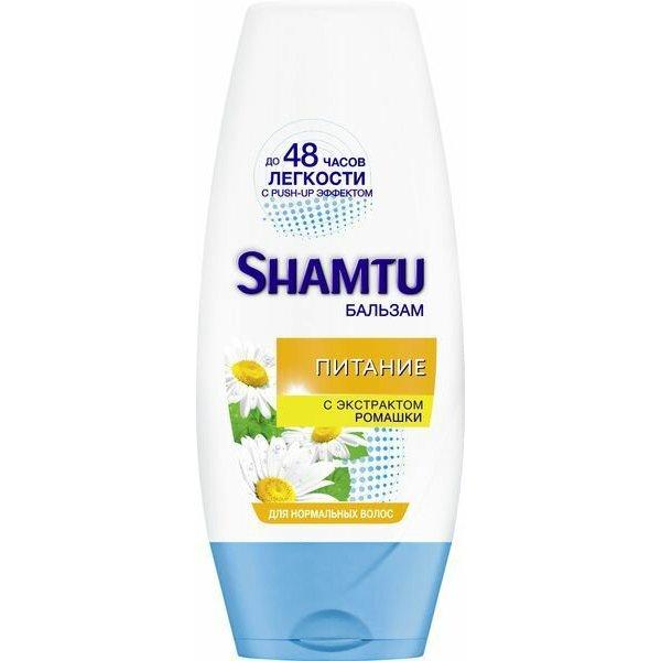 Бальзам Шамту Питание (с экстрактом ромашки) для нормальных волос 200 мл