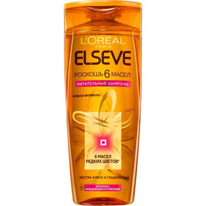 Шампунь Эльсев Роскошь 6 Масел (Для волос, нуждающихся в питании) 250 мл