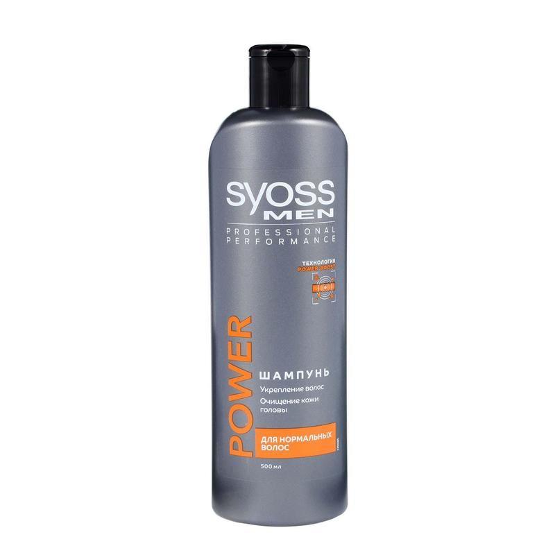 Шампунь Syoss Men Power для нормальных волос 500 мл