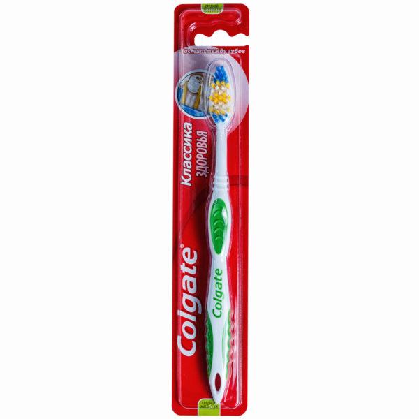 Зубная щетка Колгейт Классика здоровья